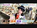 AKB48 横山由依(ゆいはん) ご当地ソング