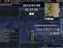 【MoE】テイマーがBANされないただ一つのオンラインゲームpart2【約2時間】
