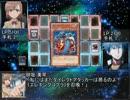 とある戦符(カード)の決闘魔物(デュエルモンスターズ)29話PartB thumbnail