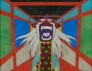 【MAD】怪~ayakashi~化猫「悲しき花嫁の追憶」