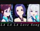 """DAISHI DANCE """"LA・LA・LA Love Song"""" feat. Takane, Azusa and Ritsuko"""