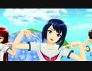 【MMD】三条さん達で「Prism Heart」Lat式Sailor夏服【魔王エンジェル】