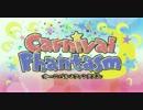 Carnival Phantasm - OP【ベンチマーク】