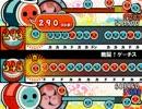 【太鼓さん次郎】 戦闘!ゲーチス (ポケモンBW2音源)【譜面再配布】