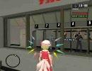 第81位:【東方】【GTA】妹様がロサンゼルスに行ってきたらしい。【ほのぼの】 thumbnail