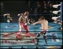 2006/3/10  【三冠ヘビー級選手権試合】  [王者]小島聡  VS [挑戦者]グレート・ムタ