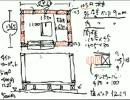 【ニコニコ動画】【DIY】防音カプセルの設計 1/2を解析してみた