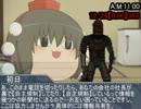【クトゥルフ】ドキッ☆初心者だらけのKP発狂卓☆ポキリもあるよpart5 thumbnail