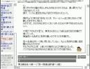 【洒落怖】怖い話も皆で読めば怖くない! …かも【実況】part11-5 thumbnail