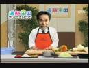 【ニコニコ動画】淳二稲川の通販王国テレビショッピングを解析してみた