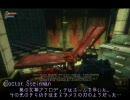 BIOSHOCK プレイ動画 テクテク海底記 part6