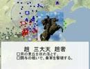 【ニコニコ動画】キングダム 六大将軍の時代~(春秋戦国時代 後期の名将一覧)を解析してみた