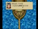 【大航海時代外伝】海賊実況プレイ10(海賊狩りのレイス)