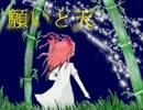『願いと天』重音テトオリジナル