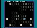 【改造ロックマン】Rockman4-∞(Minus Infinity)をプレイする part7