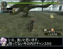 【ニコニコ動画】【東方】迷い込んでポッケ村 第五十九話・狩猟前編【MH】を解析してみた