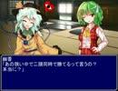 【東方】迷い込んでポッケ村 第五十九話・終了後【MH】