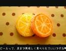 オレンジクッキー 作ってみた thumbnail