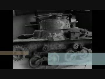 四式軽戦車ケヌ by ポチ太 作っ...
