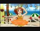 【ニコニコ動画】【やよかに2012】 オレンジのダンシング(TVサイズ) 【(V)ζ*'ヮ')ζ(V)'12】を解析してみた