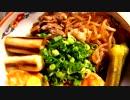 【ニコニコ動画】肉豆腐♪ ~居酒屋の味!~を解析してみた