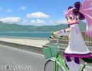 【春歌ナナ連続音】R-18 【UTAUカバー】
