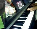 【ニコニコ動画】【うたプリ】サザンクロス恋唄 ピアノBGM【弾いてみた】を解析してみた