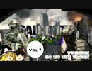 【CoD:MW3】 ゆっくり従軍記 #7 後編 【キャンペーン実況】 thumbnail