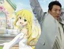 【ニコニコ動画】松岡修造がアイドルマスターを熱血実況プレイ 3を解析してみた
