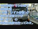 【ニコニコ動画】ミクが宇宙戦艦ヤマトの曲で相模鉄道の駅名歌う。の駅舎合成版を解析してみた