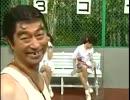 【志村】神コント~テニスはいいよなぁ