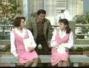 【志村】神コント~桜はいいよなぁ