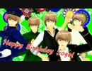 【2012沖誕】千本桜モーションで艶男。おまけもあるよ【MMD銀魂】