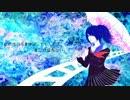 み|ω・* Brella 歌ってみた【みしゆな】 thumbnail