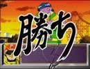 【真実の恋愛ゲーム】 のどか ウザ実況プレイ part15