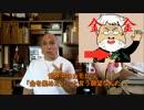 字幕【テキサス親父】日本を貶める豪州メディアがワトソンと共闘 thumbnail