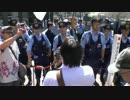 【在特会】緊急猛抗議! 7月10日は韓国大使館に全員集合!2 thumbnail