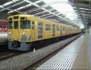 20120624 西武新宿線旧2000系 [各停|本川越]発車
