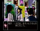 新生トイレの花子さん 初見実況プレイ part3 thumbnail