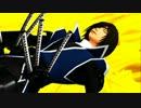 【MMD】風の谷のマサムネ【戦国BASARA】