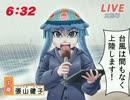 【特撮】『北川怪獣アパート』第62話【漫画】 ‐ ニコニコ動画(原宿)