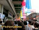 大好きすぎて第62回湘南ひらつか七夕祭りの動画を作った。