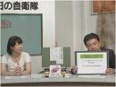 【濱口和久】7.1 誰が日本の領土を守るのか?[桜H24/7/11]