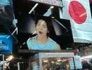 韓国ブースに日本の国旗が掲げられ「SHINee」のPV