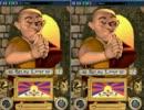 僧侶のAria
