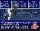 【クトゥルフTRPG replay】夢幻東方のお嬢様たちの初体験 Last