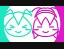 【初音ミク♥巡音ルカ】愛Dee MV【LA AnimeExpo 2012】