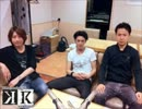 アニメ『K』のWebラジオ『KR』 第1回(2012.07.13)