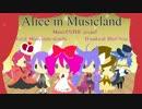 Alice in Musicland feat.UTAU6人【UTAUカ