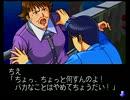 続・犯人視点の金田一少年の事件簿【実況】part3 thumbnail